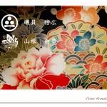 家紋と着物の柄で作った写真集レイアウト